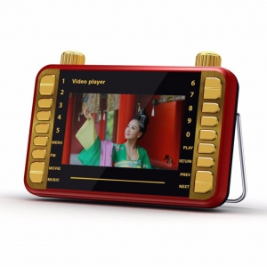 Radio - MP4 Kids Learning LCD Player 4.3 Inch Mini Portable TV Malaysia | Mini Radio FM Murah Harga Price