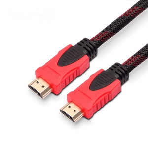 HDMI High Resolution Cable 1.5M