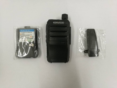 Walkie Talkie - Kenwood TK-309 Harga Price Malaysia | Radio Transceiver